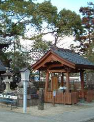 Toyotamahime Shinto Shrine
