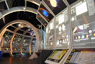 Saga Prefecture Space & Science Museum 'Yume Ginga'